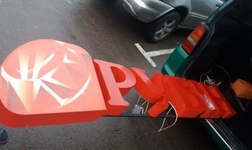 Вивіска об'ємні букви для магазина