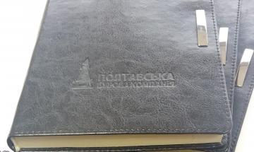Тиснення на блокнотах та планінгах