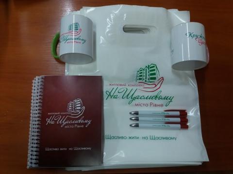 Блокноти на пружині, чашки, ручки, пакети з лого