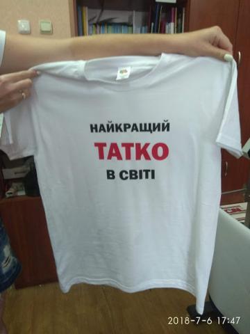 Друк на футболках Рівне