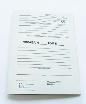 """Обкладинка  """"СПРАВА №__ ТОМ №__"""""""